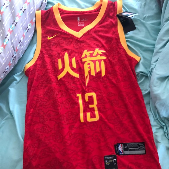 best loved 7a58d 832ff Chinese New Year James harden rockets jersey NWT